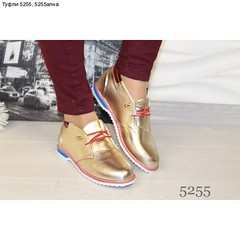 Туфли 5255 (azzafazzara) Tags: туфли обувь 40 42 52 трикотаж