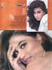 Popy p077 (Md Bashir Dewan) Tags: sadika parvin popy bangla