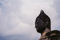 Relics of Dynasty 2.0 | Voigtlander135 (IG @ Meandergraph) Tags: thailand krabi bangkok chiangmai phuket kohsamui travel asia southeastasia streetphotography film analog 35mm filmphotography nikon nikonfe2 nikkor50mm 50mm