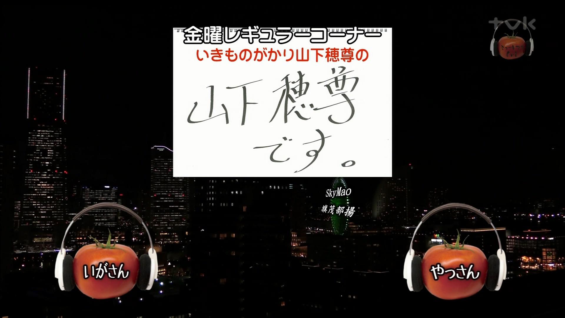 2017.12.01 全場(ミュートマ2).ts_20171202_005738.121