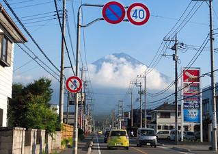 Fujisan...Mont Fuji ..Japan Unesco site