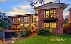 17 Koel Place, Woronora Heights NSW