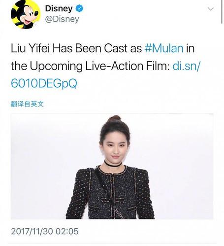 劉亦菲 画像16