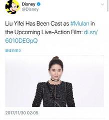 劉亦菲 画像14