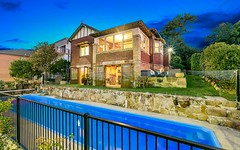 5 Towers Place, Arncliffe NSW