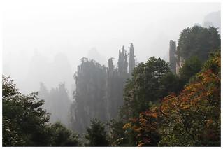 御筆峰 Imperial Brush Peak