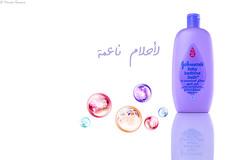 Muneer+Haroun+Johnson (Muneer Haroun) Tags: johnson baby shampoo purple easysleep kidsnomoretears whitebackground foam stilllife indoor productphotography soft awesome kids newborn babyoil moisturizingbath