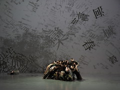 _9041375 (黎島羊男) Tags: 雲門 關於島嶼 林懷民 formosa cloudgatedancetheatre cloudgate dance theatre linhwaimin olympus em1markii zuiko 1454mm
