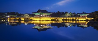 Wolji Pond & Blue Hour