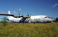 CCCP-11213 - Monino Museum 20.08.2001 (Jakob_DK) Tags: cccp11213 an10 antonov antonov10 antonovan10a an10a monino centralrussianairforcemuseum 2001 afl aeroflot