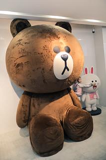 Giant teddy bear