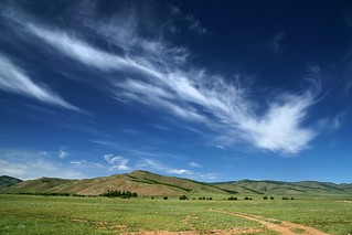 Khan Khentii National Park