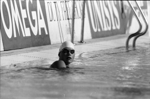 312 Swimming EM 1991 Athens