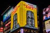 Dotonbori Super Dry (21mapple) Tags: dotonbori asahi superdry super dry lights neon japan japanese osaka night