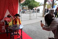 フィエスタ・デ・エスパーニャ2017 Fiesta de España 2017 (Instituto Cervantes de Tokio) Tags: institutocervantes institutocervantesdetokio インスティトゥト・セルバンテス インスティトゥト・セルバンテス東京 セルバンテス文化センター セルバンテス文化センター東京 españa スペイン fiestadeespaña フィエスタ festival フェスティバル 祭 gastronomía 食 食文化 yoyogi 代々木公園 baile ダンス español スペイン語