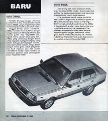 Volvo 340DL, Indonesia (vetaturfumare - thanks for 2 MILLION views!!!) Tags: mm mobilmotor 1985 november baru volvo 340dl 340 sedan saloon indonesia centralsoleagency liem old magazine clipping scan