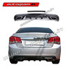 AGCD613MB, Chevrolet Cruze 2009-12 Rear Bumper Diffuser with Chrome Exhaust Tip (autoglamin) Tags: chevroletcruze cruze caraccessories cruzecaraccessories carheadlights chevroletcruzereardiffuser reardiffuser cruzereardiffuser carsreardiffuser