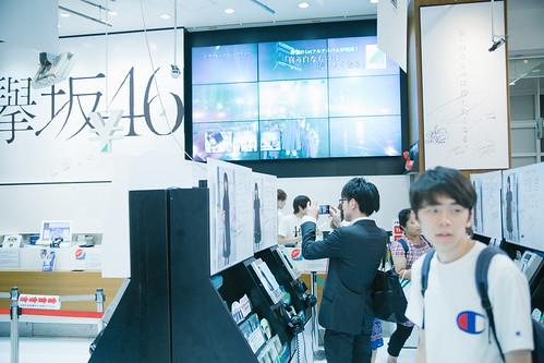 欅坂46 画像20