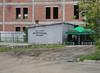 26 (vladimirkazarinov) Tags: tomsk russia northasia siberia