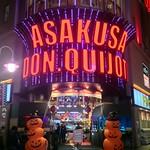 Halloween at Don Quijote 24:7, Nighttime (Asakusa, Tokyo, Japan) thumbnail