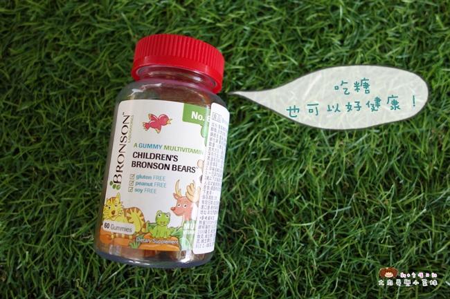 誰說吃糖等於不健康?來自美國的Bronson兒童健康快樂熊綜合維他命軟糖,柔軟香甜口味多,孩子吃糖開心爸媽也能好安心!
