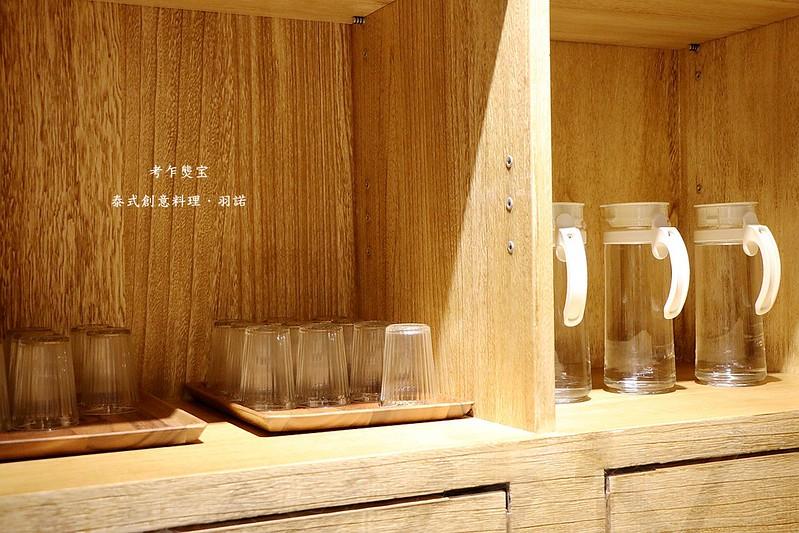 考乍熋宝泰式創意料理045