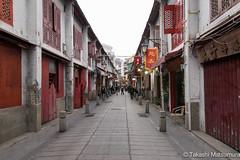 Rua de Felicidade (takashi_matsumura) Tags: macau nikon d5300 china street sigma 1750mm f28 ex dc os hsm