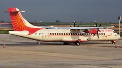 Air India Regional Aerospatiale ATR72 VT-AIY Bangalore (BLR/VOBL) (Aiel) Tags: airindia airindiaregional aerospatiale atr atr72 vtaiy bangalore bengaluru canon60d canon24105f4lis