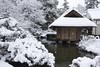 A Snowy Day (Patrick Vierthaler) Tags: kyoto winter japan snow schnee urban landscape 2017 京都 雪景色 雪化粧 街並み 風景 関西 日本 東山 二年坂 三年坂 池 pond