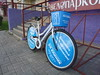 2015.08.05.Russland_Khimki_Velo_Good_Reklame_OnKlinik_008 (Velo-Good Moscow) Tags: werbung реклама advertising rebranding cycle fahrrad bicycle bike show effekt promo promotion getfeatured feature advertisement advertise getnoticed business reklame reclame costumbike diy selfmade design velociped велосипед velogood himki russia moscow billboard велогудхимки