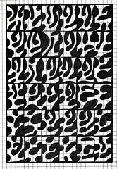 (Abstrakt 777) Tags: drawing calligraphy art lettering graphics design ink inkdrawing penandink hieroglyphics doodle doodles outsiderart folkart tribal