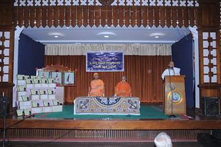 Jnanasudha 2017 (1)