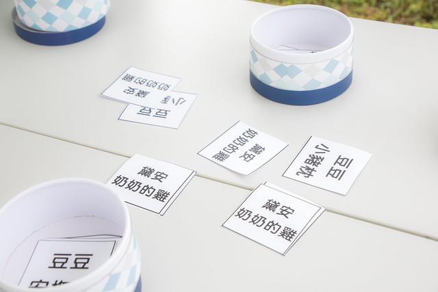 176_YUYU視覺設計