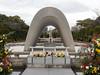 広島平和記念公園, Hiroshima Peace Memorial Park, Hiroshima, Japan (yuyugreen) Tags: 日本 広島 japan hiroshima