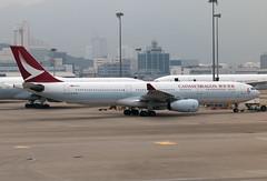 B-HYQ (JBoulin94) Tags: bhyq cathay dragon cathaydragon airbus a330300 hong kong hongkong international airport hkg vhhh john boulin