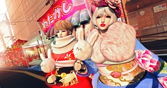 Cotton candy with friends. (亗. к ᴀ ɴ ᴀ . 亗 (I'm Japanese)) Tags: secondlife ss sl snapshot secondlifefashion secondlifeblog fashion fashionblog gacha event events japan kimono japonica location exia amitomo okidoki セカンドライフ セカンドライフブログ セカンドライフファッション ファッション ファッションブログ ロケーション ガチャ 和 和装 和服 着物 和物