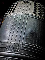 Happy2018!!!.jpg (Klaus Ressmann) Tags: klaus ressmann omd em1 abstract prc shuzhou summer temple tigerhill bell design flicvarious minimal klausressmann omdem1