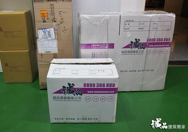 誠品搬家公司_05_台北搬家公司推薦自助搬家辦公室搬遷搬家評價搬家估價