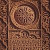 yerevan049_apr09 (Resery) Tags: armenia yerevan echmiadzin churches