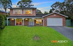 12 Balemo Place, Bangor NSW