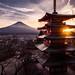 Chureito Pagoda - Fujiyoshida-shi, Japan - Travel photography