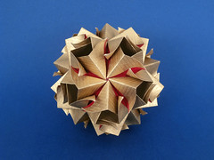 Alena (masha_losk) Tags: kusudama кусудама origamiwork origamiart foliage origami paper paperfolding modularorigami unitorigami модульноеоригами оригами бумага folded symmetry design handmade art