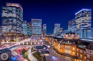 Grand Tokyo, Tokyo Marunouchi