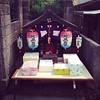 jizo matsuri (troutfactory) Tags: 大阪府 関西 日本 osaka kansai japan asuszenfone3 digital 地蔵祭り jizofestival smallshrine shrine 祠 lanterns 提灯 offerings instagramfilter square