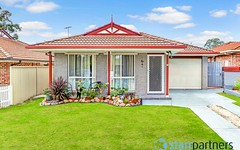25 Cusack Cl, St Helens Park NSW