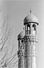 1973-12-05 Mashed-i-Jami moskee Herat (2) (DJHiker) Tags: afganistan