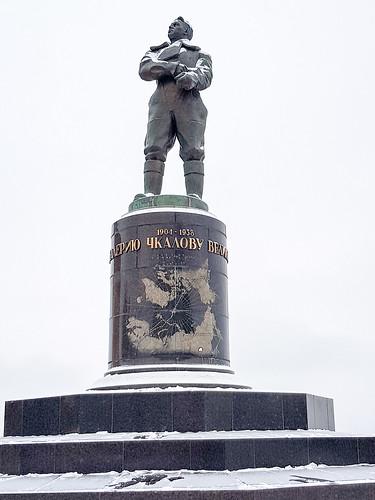 Chkalov Monument, Nizhny Novgorod