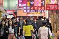 IMG_9718 (高寶銳) Tags: tsimshatsui yaumatei mongkok hongkong kowloon china