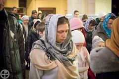 Божественная литургия в Неделю 30-ю по Пятидесятнице