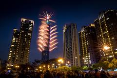 2018台北101煙火 - 2018 Taipei 101 fireworks (basaza) Tags: canon 760d 1635 taipei101 101 煙火